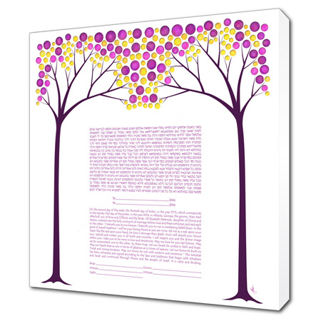 A Spring Night's Dream  Ketubah -- shown with optional Museum Wrap