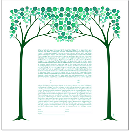 A Summer Night's Dream  Ketubah by Micah Parker