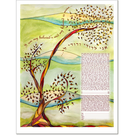 Autumn Tree Ketubah by Eve Rosin.