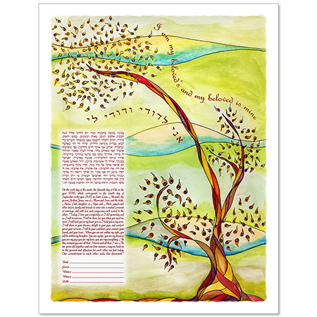 Autumn Tree II  Ketubah by Eve Rosin