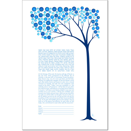 A Winter Daydream  Ketubah by Micah Parker