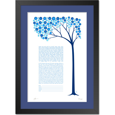 A Winter Daydream  Ketubah -- shown with optional framing