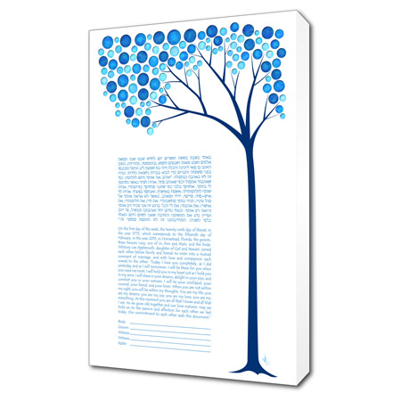 A Winter Daydream  Ketubah -- shown with optional Museum Wrap