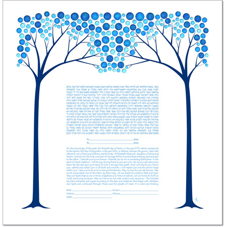 A Winter Night's Dream  Ketubah by Micah Parker