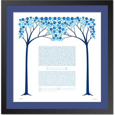 A Winter Night's Dream  Ketubah -- shown with optional framing
