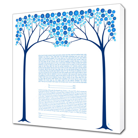 A Winter Night's Dream  Ketubah -- shown with optional Museum Wrap