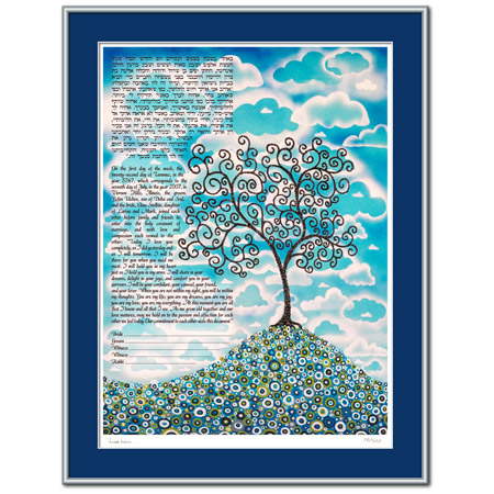 Blue Skies  Ketubah -- shown with optional framing