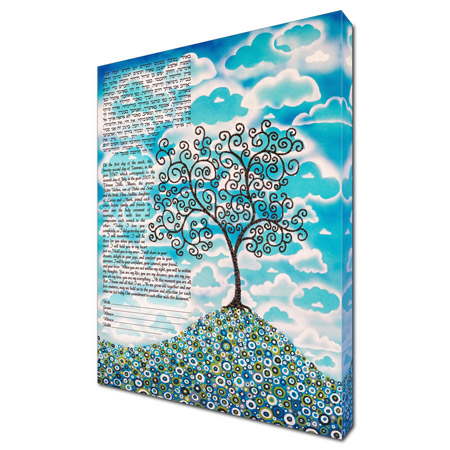 Blue Skies  Ketubah -- shown with optional Gallery Wrap