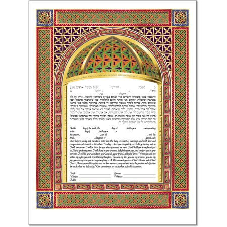 Celtic  Ketubah by Micah Parker