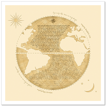 Center of My World  Ketubah by Micah Parker