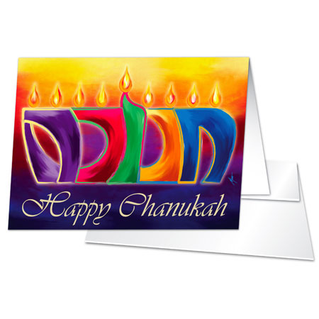 Chanukah Card  Judaica by Micah Parker