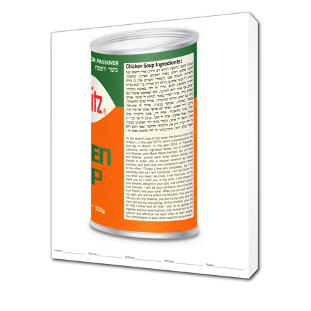 Chicken Soup for the Heart  Ketubah -- shown with optional Museum Wrap
