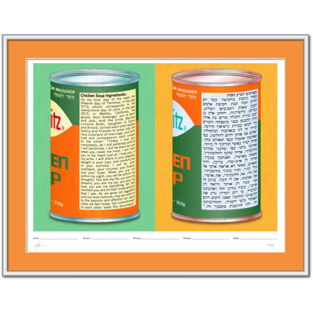 Chicken Soup for the Soul Mates I  Ketubah -- shown with optional framing