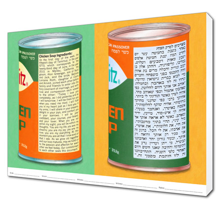 Chicken Soup for the Soul Mates I  Ketubah -- shown with optional Museum Wrap