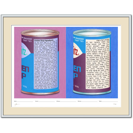 Chicken Soup for the Soul Mates II  Ketubah -- shown with optional framing