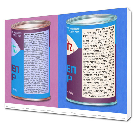 Chicken Soup for the Soul Mates II  Ketubah -- shown with optional Museum Wrap