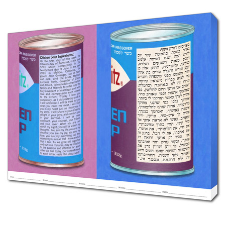 Chicken Soup for the Soul Mates II  Ketubah -- shown with optional Gallery Wrap