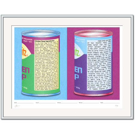 Chicken Soup for the Soul Mates III  Ketubah -- shown with optional framing