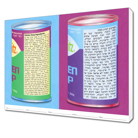 Chicken Soup for the Soul Mates III  Ketubah -- shown with optional Museum Wrap