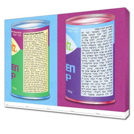 Chicken Soup for the Soul Mates III  Ketubah -- shown with optional Gallery Wrap