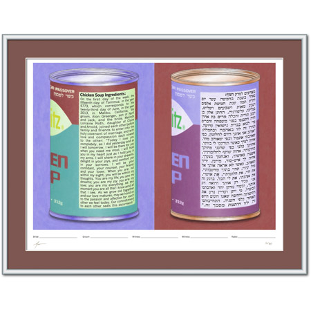 Chicken Soup for the Soul Mates IV  Ketubah -- shown with optional framing