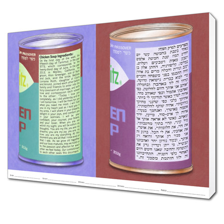 Chicken Soup for the Soul Mates IV  Ketubah -- shown with optional Museum Wrap