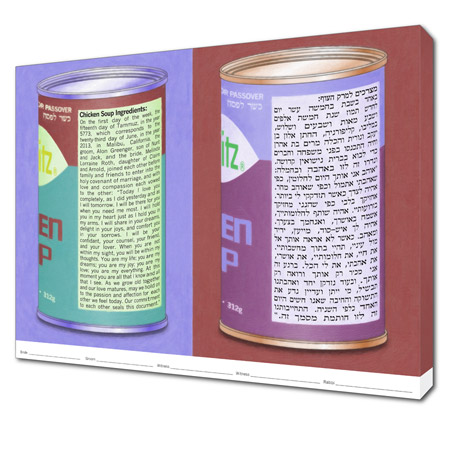 Chicken Soup for the Soul Mates IV  Ketubah -- shown with optional Gallery Wrap