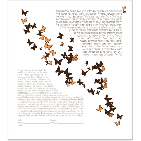 Come Fly With Me I  Ketubah by Victoria Corbett