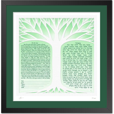 Crystal Tree II  Ketubah -- shown with optional framing