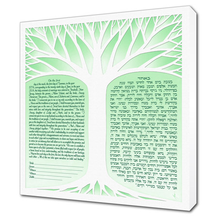 Crystal Tree II  Ketubah -- shown with optional Museum Wrap