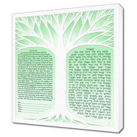 Crystal Tree II  Ketubah -- shown with optional Gallery Wrap