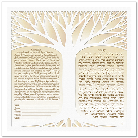 Crystal Tree V  Ketubah by Micah Parker