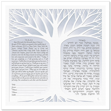 Crystal Tree VI  Ketubah by Micah Parker