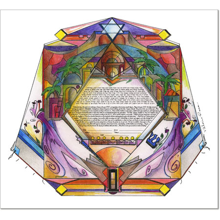 Desert Breeze  Ketubah by Valerie Ross