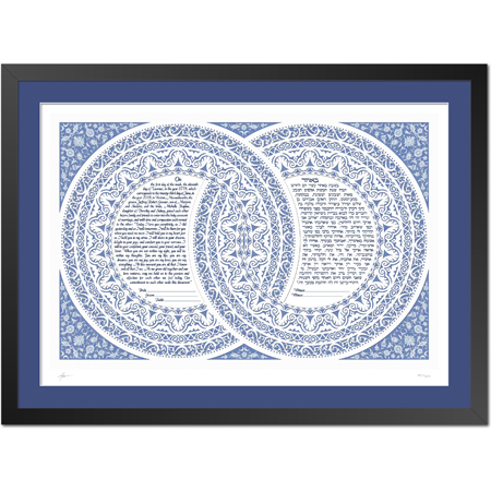 Elegance - Double Ring - Steel  Ketubah -- shown with optional framing