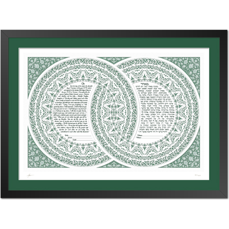 Elegance - Double Ring - Woodland  Ketubah -- shown with optional framing