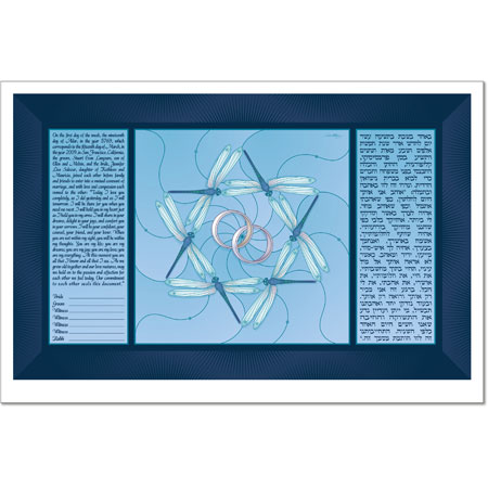 Endless Devotion  Ketubah by Michelle Dwyer