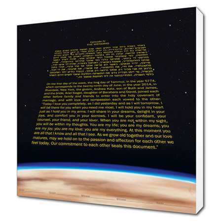 Episode IV: The Wedding  Ketubah -- shown with optional Museum Wrap