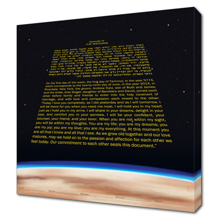 Episode IV: The Wedding  Ketubah -- shown with optional Gallery Wrap