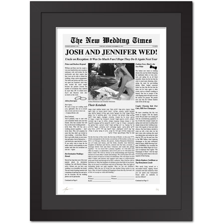 Extra! Extra! Read All About It II  Ketubah -- shown with optional framing