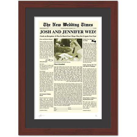 Extra! Extra! Read All About It III  Ketubah -- shown with optional framing