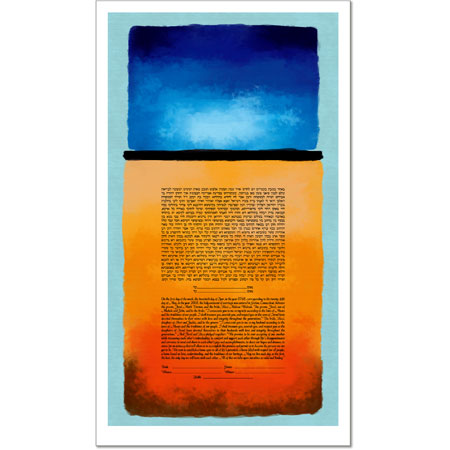 Fire and Ice  Ketubah by Doris Katz