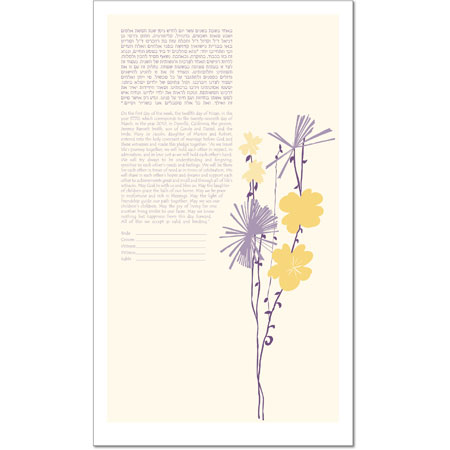 For You III  Ketubah by Victoria Corbett