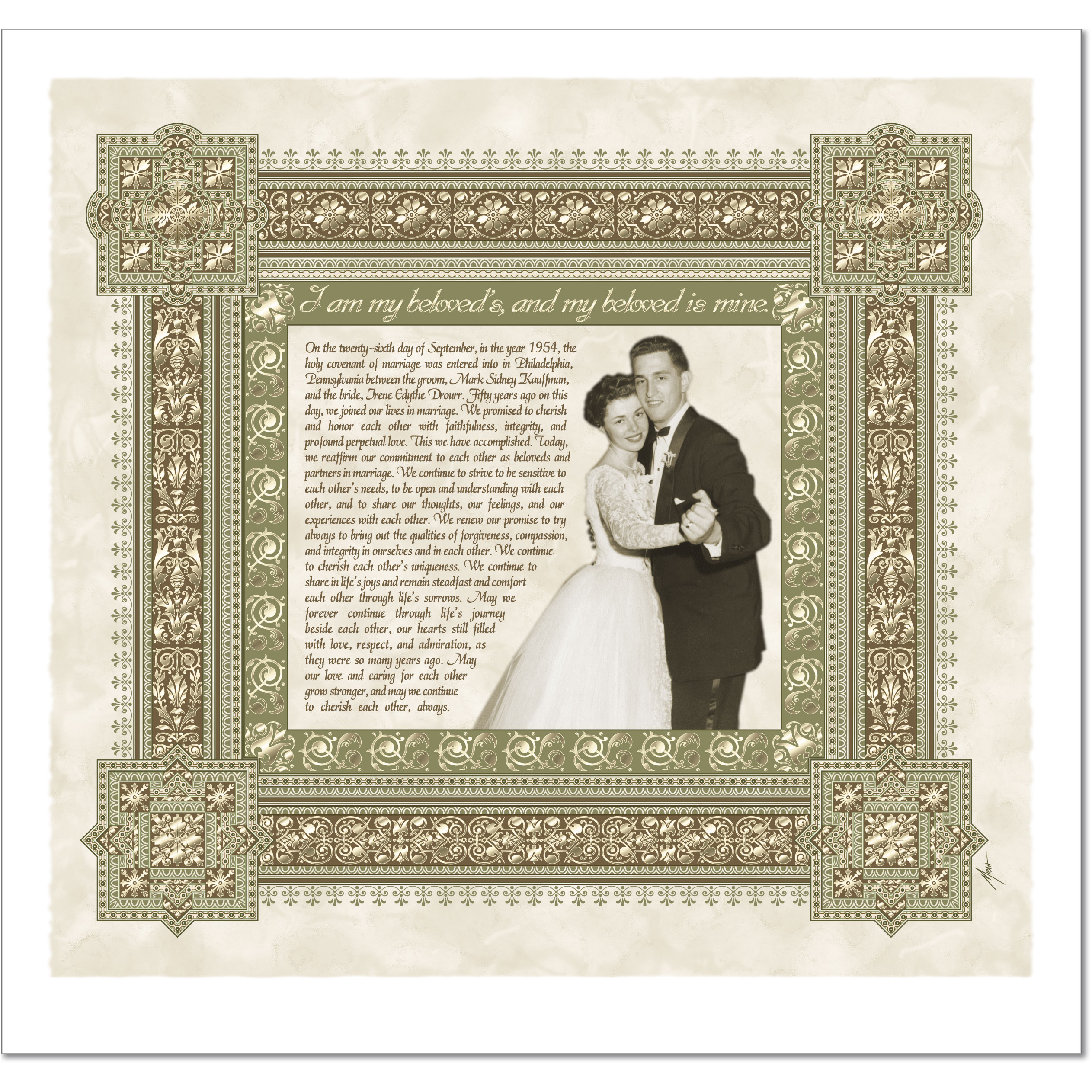 Gift of Love - Original - English Only Ketubah  Ketubah by Micah Parker