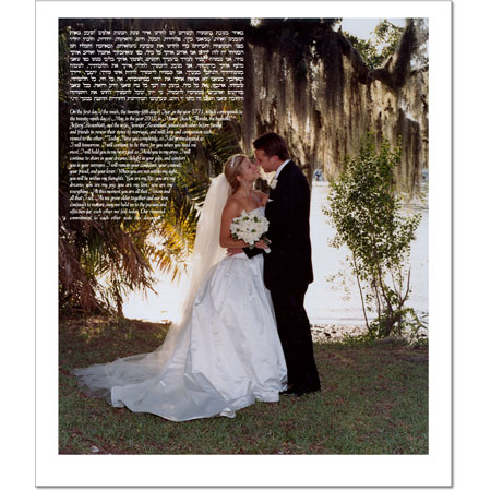Gift of Love - Your Photo Ketubah  Ketubah by Your Photo