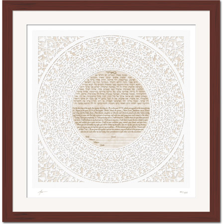 Grace  Ketubah -- shown with optional framing