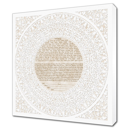 Grace  Ketubah -- shown with optional Museum Wrap