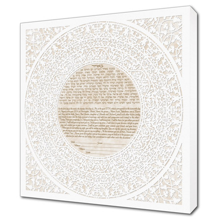Grace  Ketubah -- shown with optional Gallery Wrap