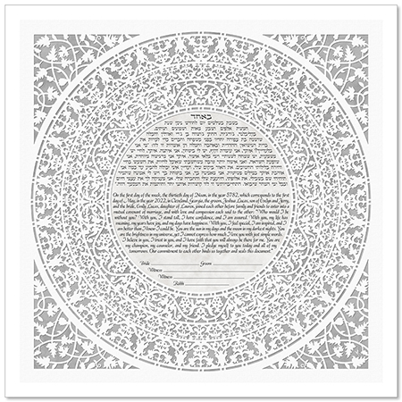 Grace - Dove  Ketubah by Micah Parker