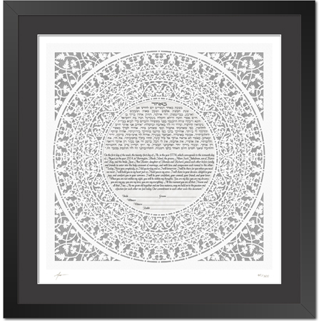 Grace - Dove  Ketubah -- shown with optional framing